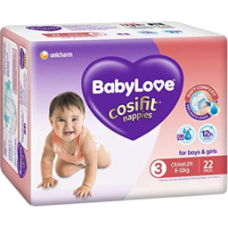 Photo of Babylove Nappy Cosifit Crawler 22s