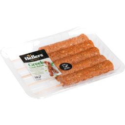 Photo of Hellers Greek Lamb Kebabs 5 Pack
