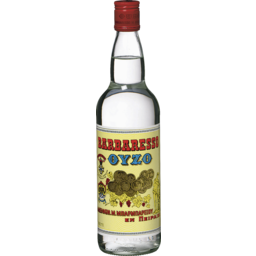 Photo of Barbaresso Ouzo