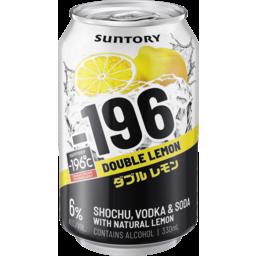 Photo of Suntory -196 Shochu Vodka Double Lemon Cans