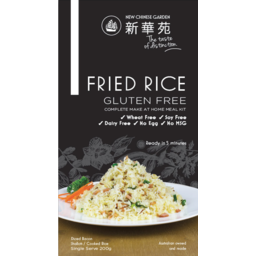 Photo of New Chinese Garden Gluten Free Meal Fried Rice 300gm