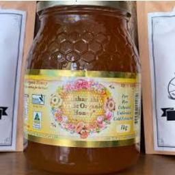 Photo of Vedic Honey 1kg