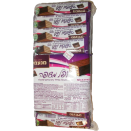 Photo of Manamim Chocolate Wafer 40pk