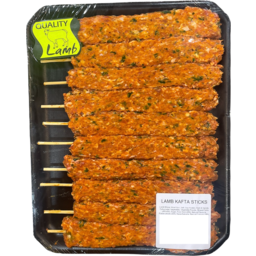 Photo of Lamb Kafta Sticks 10pk