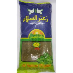 Photo of Al Salam Zaatar W/ Thyme 500g