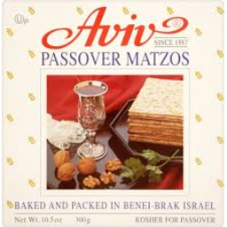 Photo of Aviv Matza 450g