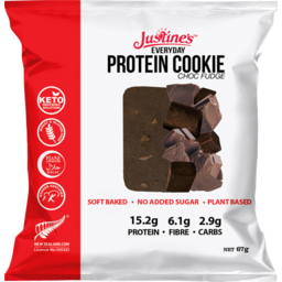 Photo of Justine's Protein Cookie Choc Fudge 67g