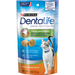 Photo of Purina Dentalife Pet Food Tasty Chicken Flavor 51g