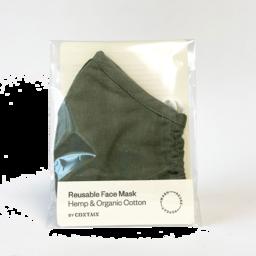 Photo of Contain  Face Mask – Reusable (Khaki)