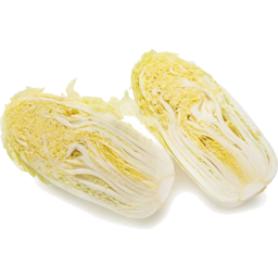 Photo of Cabbage - Chinese - Green