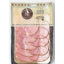 Photo of The Good Grocer Collection Pastrami