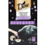 Photo of Dine Creamy Treats Mixed Seafood Flavour Cat Food 4x12g