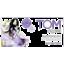 Photo of Tom Organic Tampons Super 2x8pk