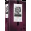 Photo of Winesmiths Premium Cabernet Merlot