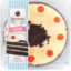 Photo of Southern Kitchen Cake Gateaux Black Forest