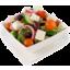 Photo of Greek Salad Pp