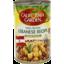 Photo of California G. Fava Beans Lebanese 450g