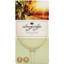 Photo of Longridge Sauvignon Blanc Cask 2L