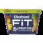 Photo of Chobani Fit Tropical Yogurt 170g