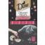 Photo of Dine Creamy Treats Tuna & Prawn Flavour 4x12g