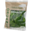 Photo of Organic Prepack Baby Spinach