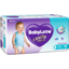 Photo of Babylove Nappy Cosifit Toddler 34s