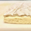 Photo of Fromage de Meaux