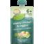 Photo of Raffertys Garden Creamy Chicken & Vegetable Puree 120g