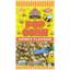 Photo of Srs-Popcorn Honey 150g
