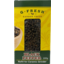Photo of G Fresh Whole Black Peppercorn Refill 200g