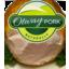 Photo of Otway Boneless Leg Ham (sliced)