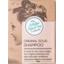 Photo of Solid Shampoo Bar 100gm