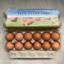 Photo of Ash & Sons Free Range Eggs 700g