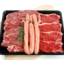 Photo of BBQ Meat Pack per kg