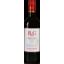 Photo of Barton & Guestier Reserve Pinot Noir 750ml