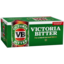 Photo of Victoria Bitter VB Stubbie 375ml 24 Pack