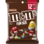 Photo of Mars S/Pack M&Ms 12pc Funsize 162gm
