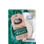 Photo of Old Time Bakery Gluten Free Wholesome Buckwheat Wraps 4pk 250g