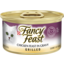 Photo of Fancy Feast Adult Classic Chicken Feast In Gravy Grilled Wet Cat Food 85g