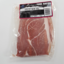 Photo of Pirongia Shoulder Bacon 400g