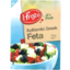 Photo of Authentic Greek Feta 250gm