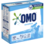 Photo of Omo Laundry Powder Concentrate Sens Front & Top Loader 1kg