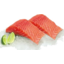 Photo of Global Salmon Portions Twin Pack 250g