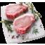 Photo of Pork Steak Loin Marinated