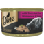 Photo of Dine Desire Succulent Tuna Whitemeat & Snapper 85g