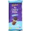 Photo of Cadbury Dairy Milk Oreo Vanill 162gm