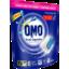 Photo of Omo L/Liq Caps Dual Active 18s