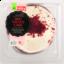 Photo of WW Cake Red Velvet Layer 400g