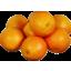Photo of Valencia Oranges
