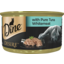 Photo of Dine Desire Cat Food, Pure Tuna Whitemeat 85g